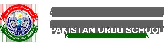 Pakistan Urdu School